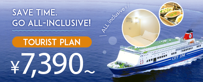 Tourist Plan 7,250〜(ALL inclusive!!)